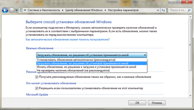 как запретить конкретное обновление windows 7